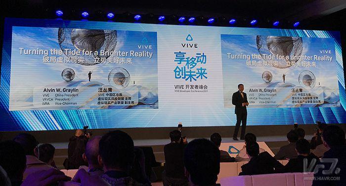 HTC正式发布VR一体机Vive Focus