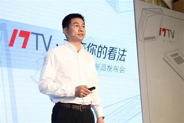 17TV 55i2电视评测:一款不容错过的优秀产品