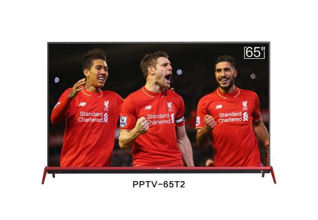 聚力PPTV电视或将推出最低价格65吋电视