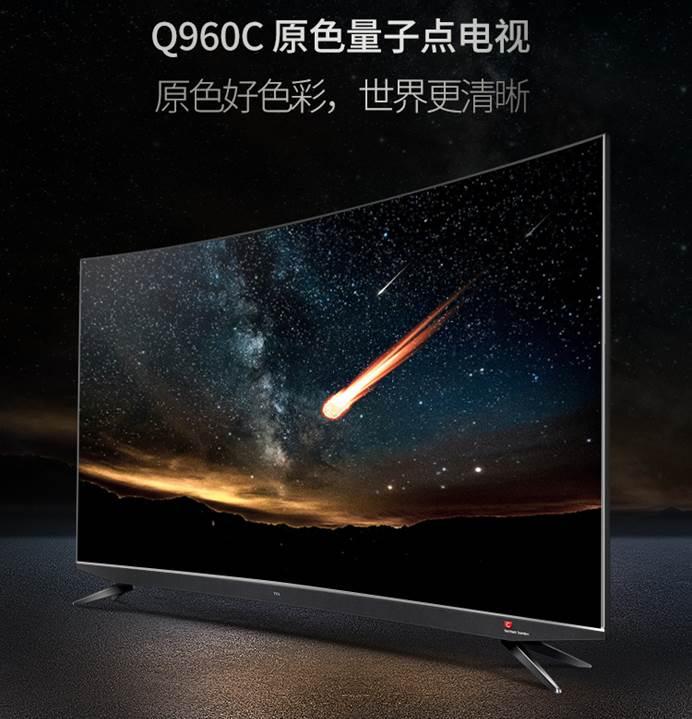 世界更清晰 TCL Q960C量子点电视四大亮点