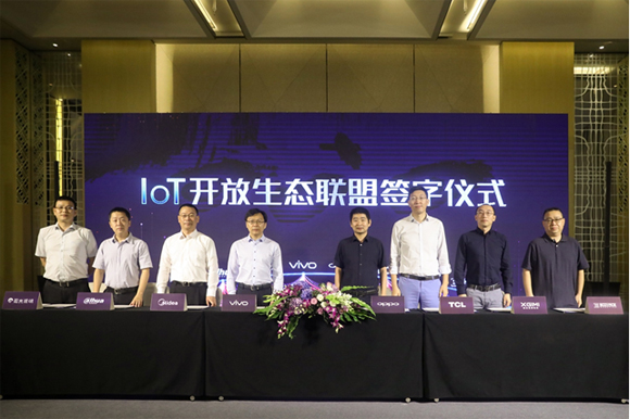 IoT开放生态联盟成立,TCL电子提供全套智能家庭解决方案