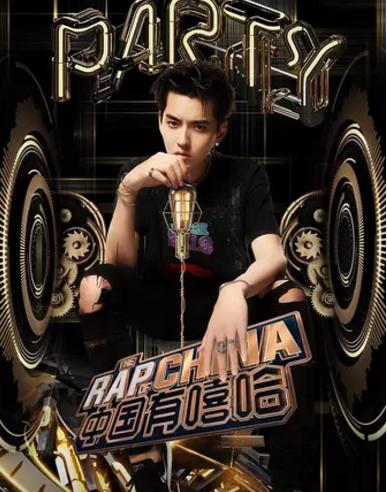 智能电视如何看《中国有嘻哈》,吴亦凡担任制作人