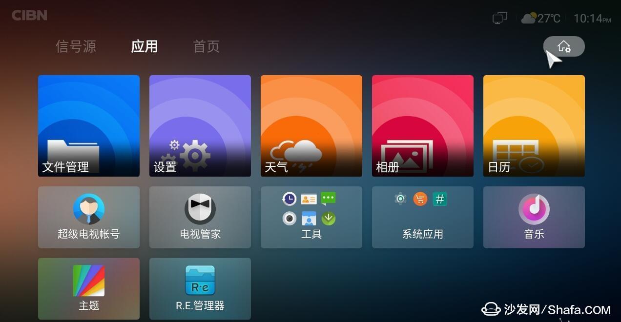 乐视超4X50 Pro超4X55系列电视精简ROOT ROM6.5.072_0.2版