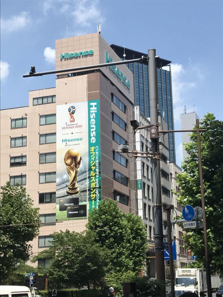 海信强势进攻 将2018世界杯广告做到索尼老家
