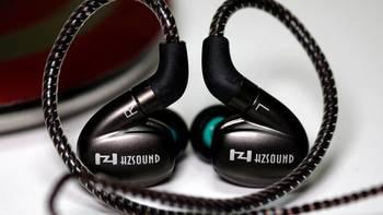 声音素质全面提升,HZSOUND HZ5 PRO试听谈