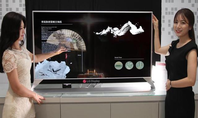 LG成功研制出77寸透明显示屏,你的家里将实现科技电影情节