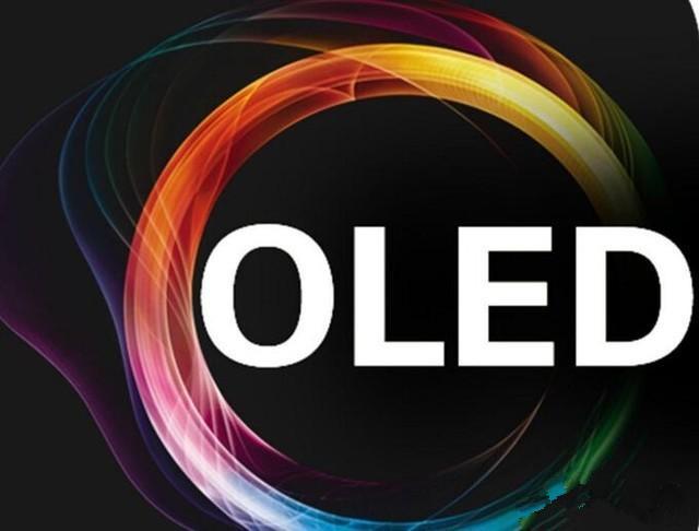 OLED与LED只差一个字母 但成像技术完全不同