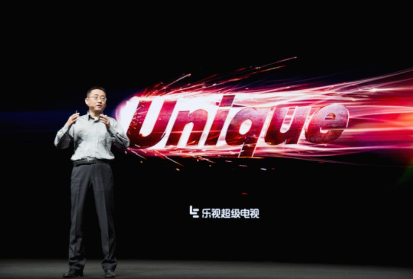 瞄准新科技追求者 乐视推全面屏新分体电视Unique系列