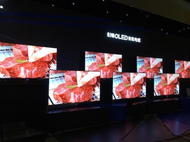 创维推全球首款AR电视 亮点颇多