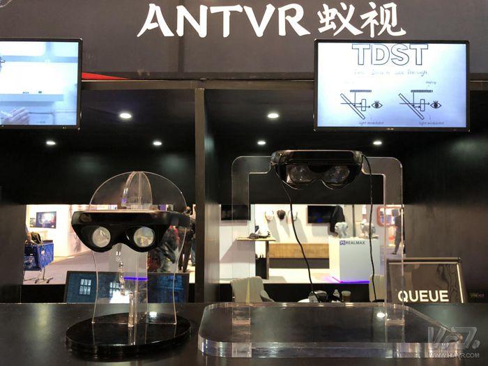 [CES2018]蚁视众产品重装上阵 蚁视Mix-TDST技术原型机首秀登场