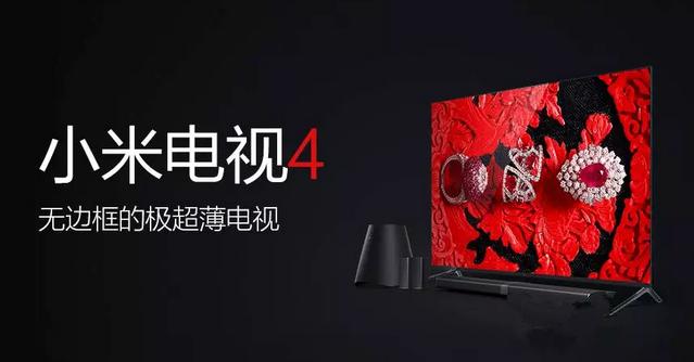 小米电视4 CES首发 无边框杜比全景声惊艳全球!
