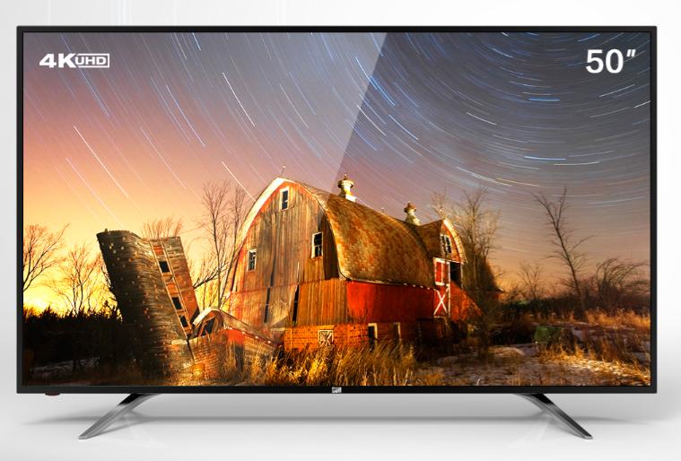 看尚电视 V50安装第三方软件教程