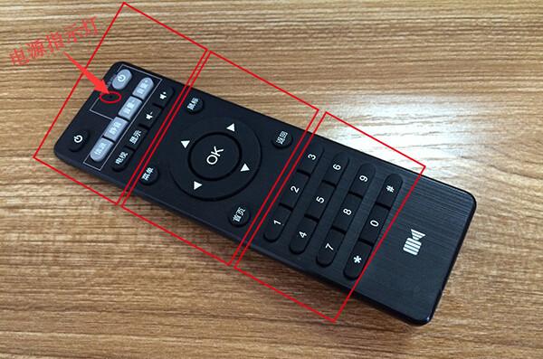 开博尔H7遥控器按键详解 掌握学习型遥控器