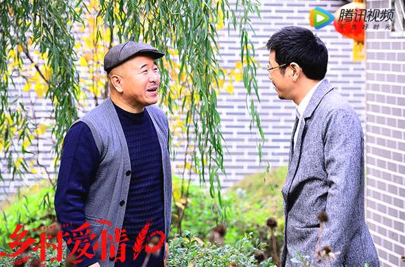 《乡村爱情10》下半部今日开播,腾讯视频TV版全网独播