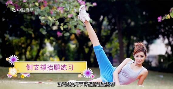 健身塑形tv版apk下载