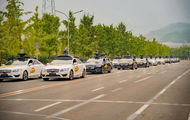 百度Apollo获天津自动驾驶路测牌照和20张北京新牌照