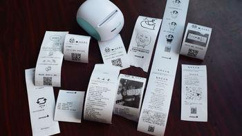 """记录提醒一""""纸""""间  时尚简约MemobirdG2热敏打印机"""