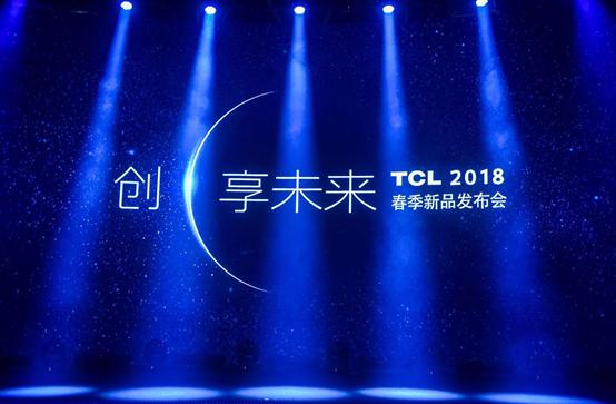 "TCL洗衣机""免污+""升级的启示:技术与生活本该不分彼此"