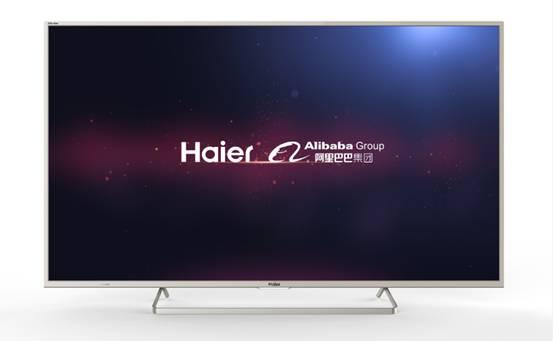 人工智能标杆之作 海尔阿里四代电视详测