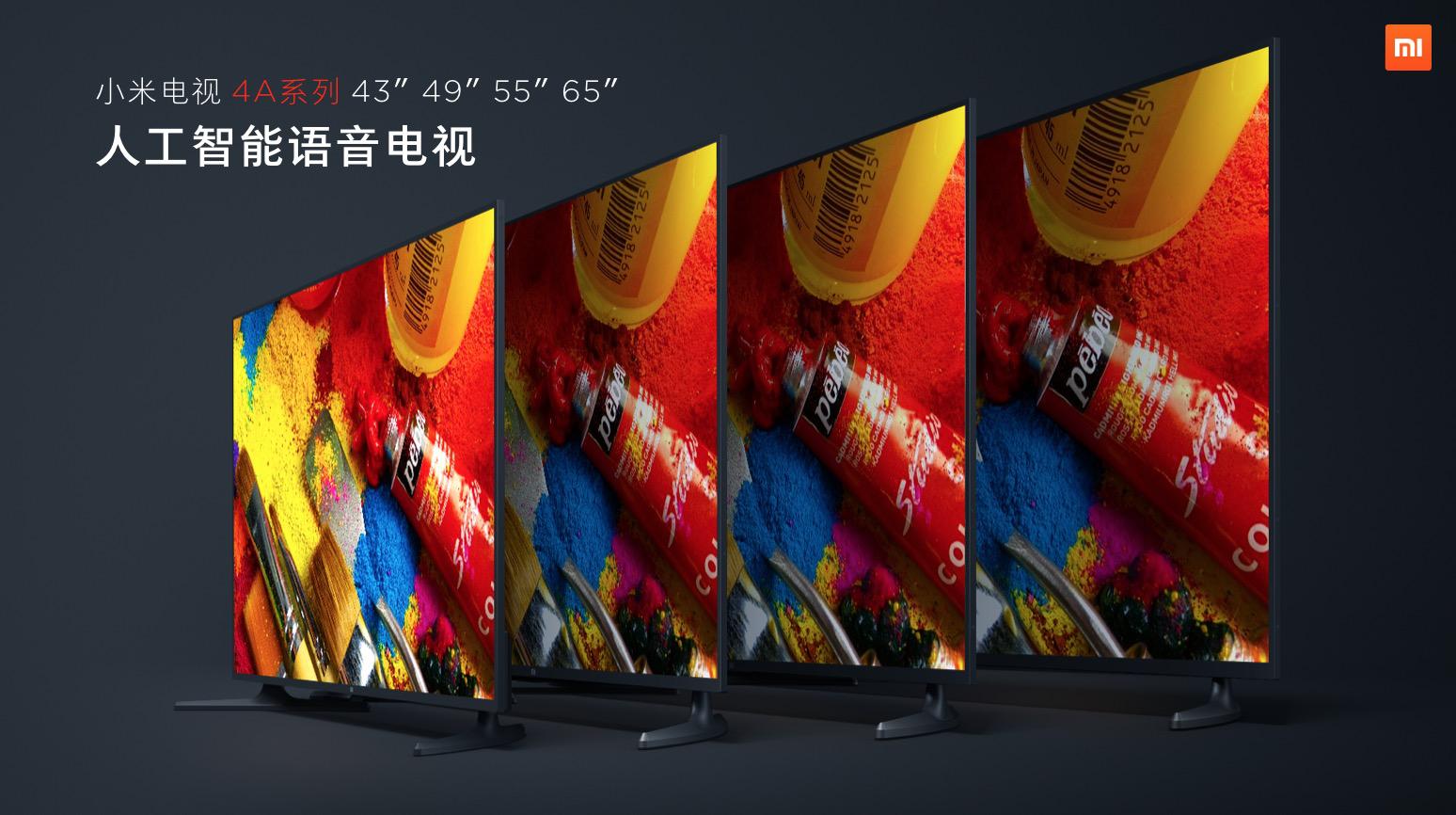 小米发布 全球首款人工智能语音电视