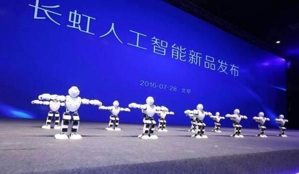 长虹人工智能语音电视曝光:小米不淡定