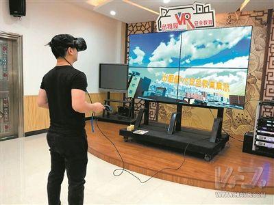 VR找出租屋火患,广州开展出租屋VR安全教育活动