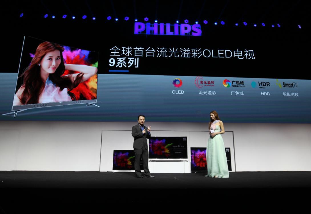 """飞利浦要做的""""三好电视"""" OLED量子点比翼 8K流光溢彩齐飞"""