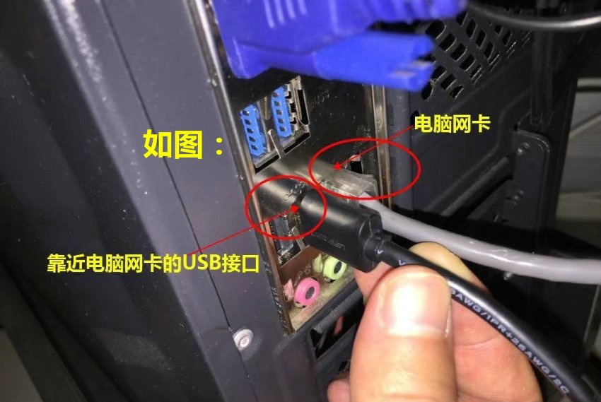 瑞星微-RK3368/3368A电脑刷机教程
