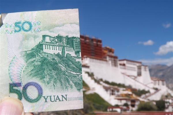 马云重新夺回首富宝座:中国第一富豪一天三变