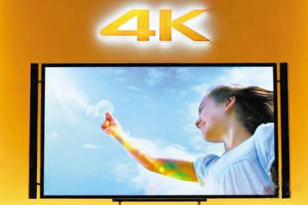 4K电视快过1080P很多,原因为何?