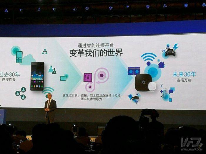高通董事长保罗·雅各布:移动技术驱动智能未来 计算功能将属于VR