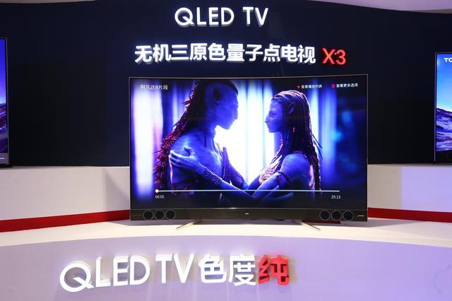 大屏OLED或将出局,量子点才是电视未来