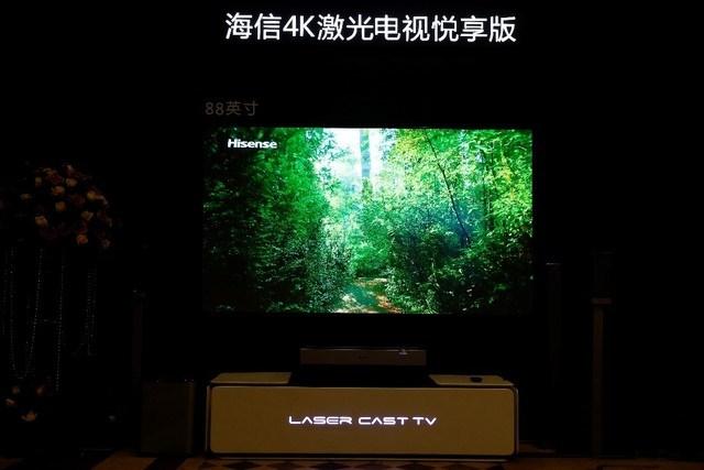 """完善4K激光电视 海信再""""搅局""""大屏市场"""