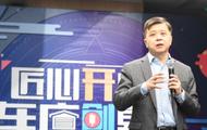 微软洪小文:微软创新车库开幕 让每一个创意火花绽放
