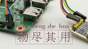 物尽其用:ZTE 中兴 ZXV B860AV1.1 电信机顶盒 升级记