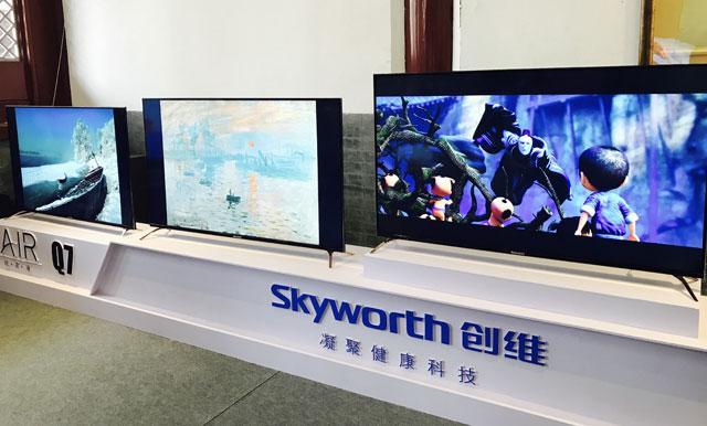 还原真实画质 创维电视新品搭载纯色技术