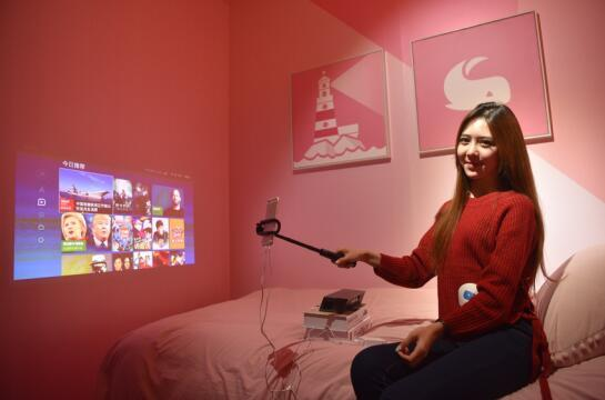微鲸魔方京东全球首发!这是一台来自2030年的电视