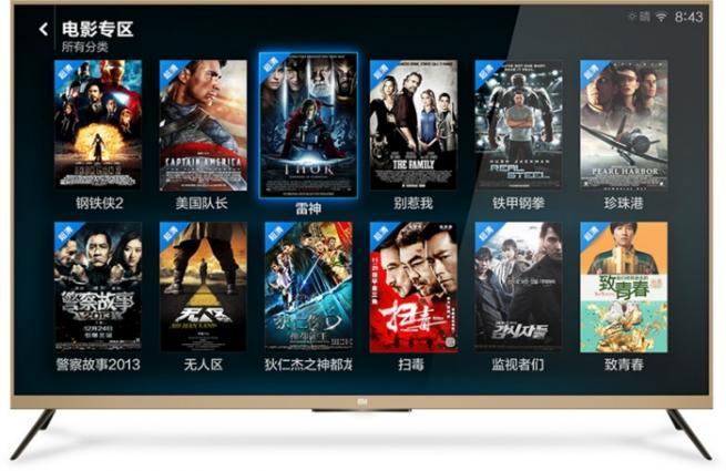 小米电视4 55寸版通过U盘安装沙发管家教程