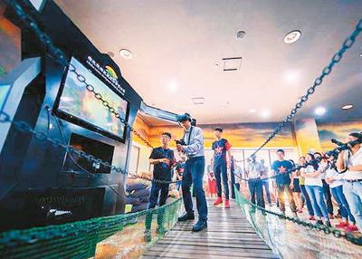科技释放旅游魅力,VR等新工具让游客有了新体验