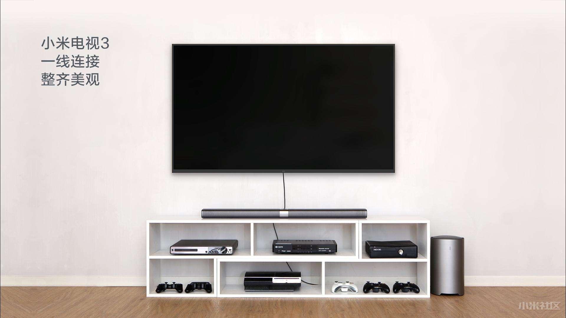 小米电视3 70英寸通过U盘安装第三方应用教程