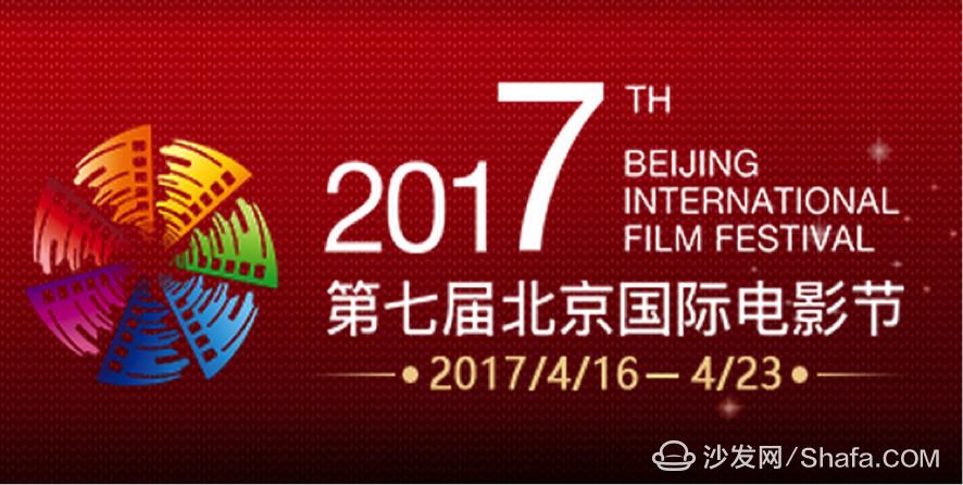 北京国际电影节一票难求? 展映佳片尽在云视听极光