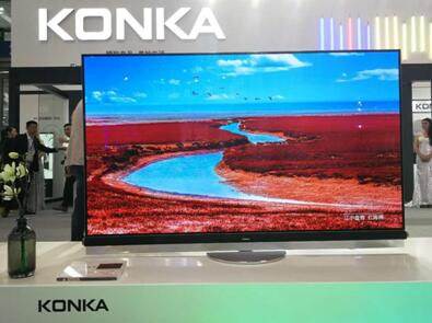 OLED与人工智能激情碰撞,康佳发布全新OLED电视V1系列