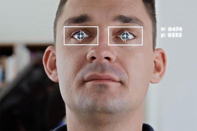 眼睛追踪技术应用范围广 未来或改变PC使用方式