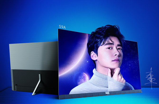 画质芯旗舰 创维MAX TV OLED电视S9A评测