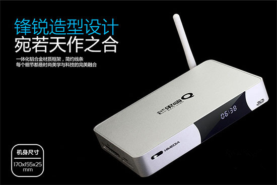 芒果嗨Q Q5四核超强解码 海思专利图像处理引擎