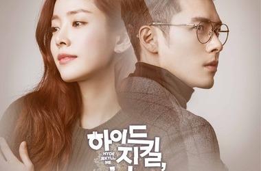 电视盒子怎么收看韩剧《海德哲基尔与我》
