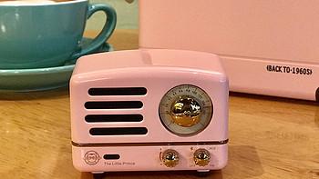 是蓝牙音响,是收音机,更是精美的艺术品