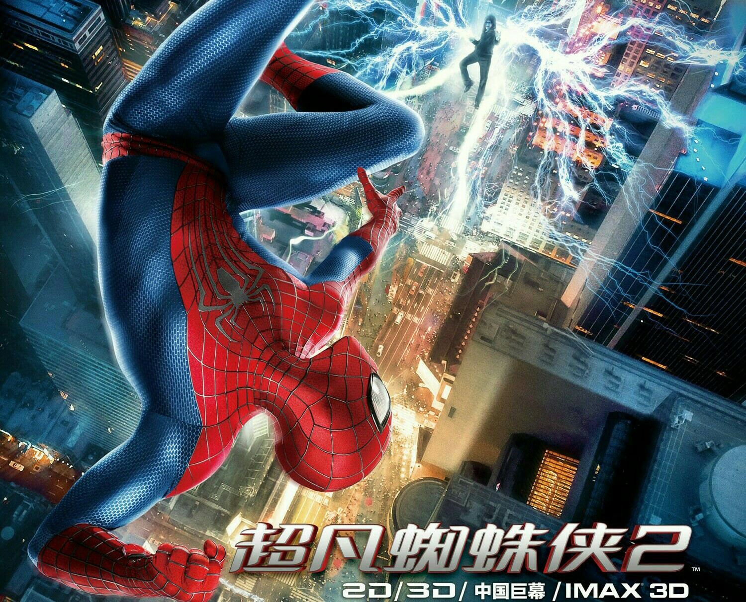 [4K电影]超凡蜘蛛侠2 The Amazing Spider-Man.2 2014[2160P/MKV/51.64GB]