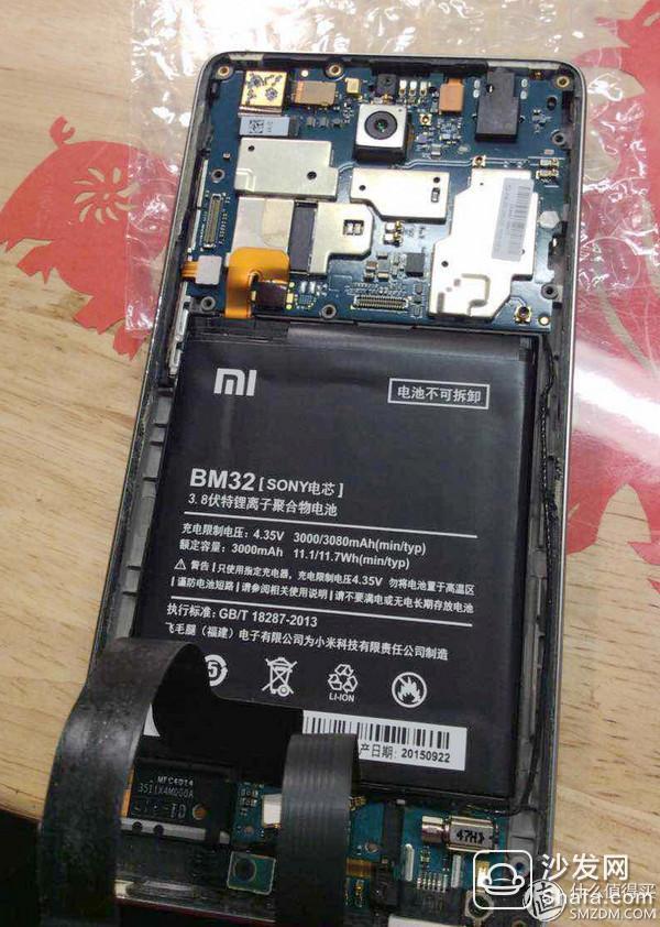 mi 小米4 手机 更换开关排线