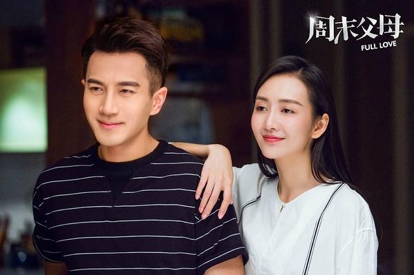 电视盒子如何看刘恺威王鸥主演《周末父母》全集?